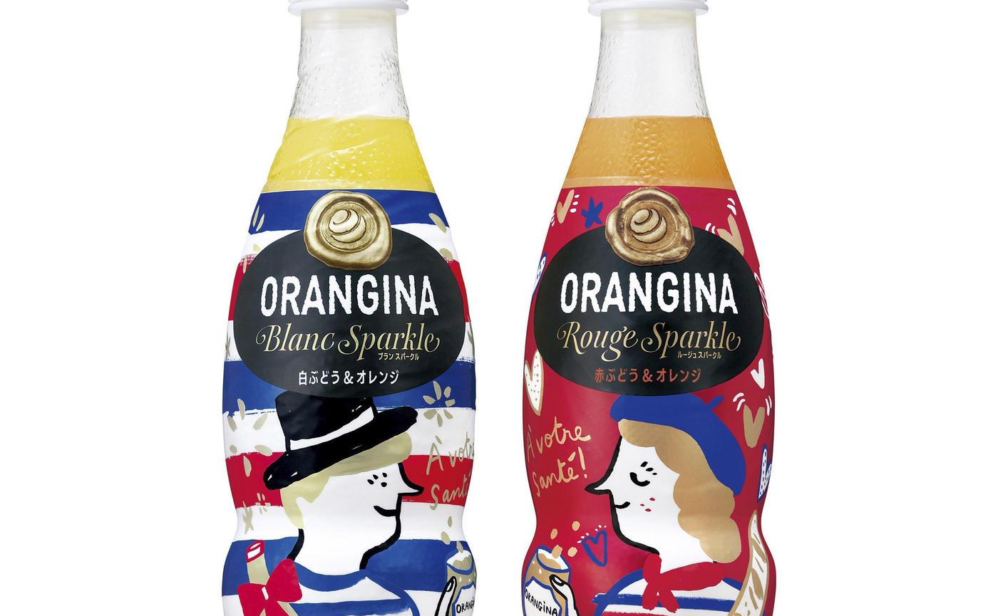 「オランジーナ 果汁」の画像検索結果